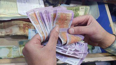 صورة انخفاض جديد في قيمة الليرة السورية اليوم .. وارتفاع أسعار الذهب