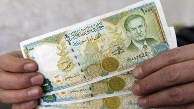 صورة الليرة السورية تتحسن مقابل العملات الأجنبية.. وأسعار الذهب تنخفض