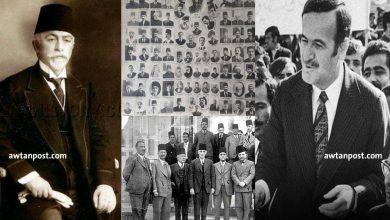 صورة بعد أن امتلأ باللصوص من يعيد البرلمان لسوريا والسوريين ؟ من أول برلمان سوري وصولاً إلى مزرعة الأسد