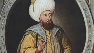 صورة الخلفاء العثمانيون .. عُثمان خان الأوَّل بن أرطُغرُل بن سُليمان شاه القايوي التُركماني