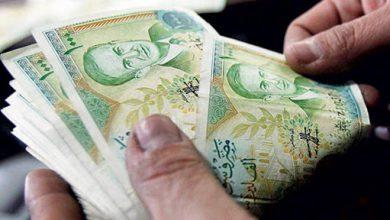 صورة انخفاض قياسي جديد تسجله الليرة السورية مقابل العملات الأجنبية مع ارتفاع لافت في أسعار الذهب محلياً