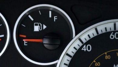 صورة خبراء في مجال السيارات .. نزول مؤشر البترول في السيارة إلى أقل من الربع يتسبب في أضرار كبيرة