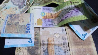 صورة الليرة السورية تسجل أدنى سعر لها في تاريخها اليوم .. وارتفاع حاد بأسعار الذهب في سوريا