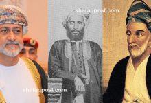 صورة تمكنوا من هزيمة البرتغال وطردهم.. وأقاموا إمبراطورية امتدت لباكستان وشرق إفريقيا.. ما لا تعرفه عن سلطنة عمان (صور)