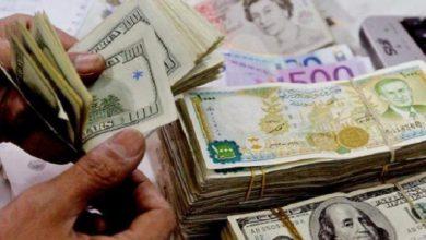 صورة الليرة السورية تسجل أفضل سعر لها مقابل العملات الأجنبية منذ أربع أشهر .. وانخفاض بأسعار الذهب