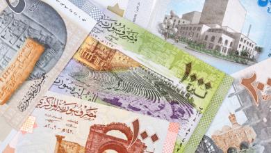 صورة الليرة السورية تواصل انخفاضها أمام العملات الأجنبية .. وهذه أسعار الذهب محليًا وعالميًا