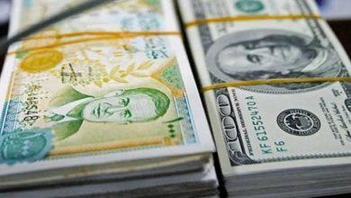 صورة الليرة السورية تتراجع أمام الدولار و العملات الأجنبية.. وهذه أسعار الذهب محليًا وعالميًا
