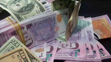 صورة تحسن طفيف بسعر صرف الليرة السورية أمام الدولار الأمريكي .. وأسعار جديدة يسجلها الذهب