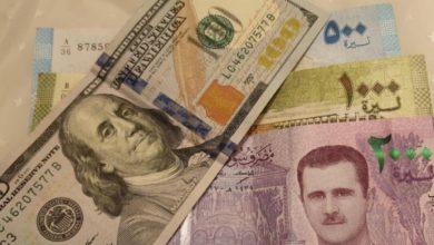 صورة انخفاض طفيف بقيمة الليرة السورية مقابل الدولار والعملات الأجنبية.. وهذه أسعار الذهب