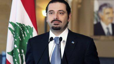 """صورة الحريري يتهم عون بتعطيل تشكيل الحكومة ويدعوه للتوقف عن """"محاربة طواحين الهواء"""""""