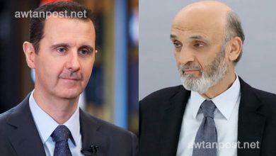 صورة سمير جعجع يُحرج نظام الأسد ومؤيديه ويضع انتخاباتهم على المحك