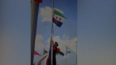 صورة جامعة تركية تستـ.ـفز السوريين برفع علم النظام والطلبة يتحدونها بإزالته ورفع علم الثورة (فيديو)
