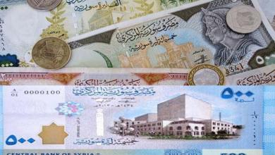 صورة الليرة السورية تحافظ على قيمتها مقابل الدولار والعملات الأجنبية.. وهذه أسعار الذهب