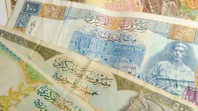 صورة الليرة السورية تحافظ على قيمتها مقابل الدولار والعملات الأجنبية.. وارتفاع  بأسعار الذهب محليًا وعالميًا