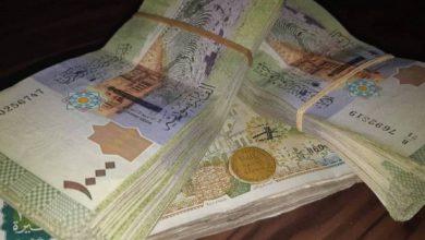 صورة الليرة السورية تواصل انخفاضها أمام الدولار والعملات الأجنبية.. وهذه أسعار الذهب