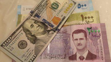 صورة انخفاض في قيمة الليرة السورية أمام الدولار.. وارتفاع بأسعار الذهب محليًا وعالميًا