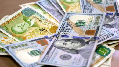 صورة انخفاض في قيمة الليرة السورية أمام العملات الأجنبية.. وارتفاع قياسي بأسعار الذهب محليًا وعالميًا