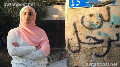 """صورة تفاصيل اعتـ.ـقال الناشطة الفلسطينية """"منى الكرد"""" من قبل قوات الاحتـ.ـلال الإسـ.ـرائيلي (فيديو)"""