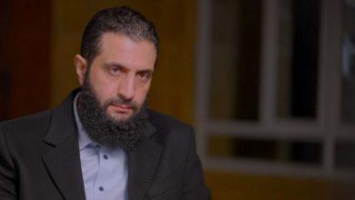 صورة غزل أمريكي رفيع للجولاني .. مسؤول أمريكي يكشف التفاصيل ويرسم خارطة الطريق لمستقبل إدلب !