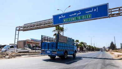 صورة الولايات المتحدة الأمريكية تكشف عن موقفها من التصعيد الروسي في إدلب .. وهذه أولى تحركاتها !