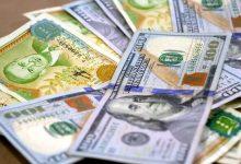 صورة لليوم الثالث.. الليرة السورية تستمر بالانخفاض أمام العملات الأجنبية.. وارتفاع بأسعار الذهب محليًا وعالميًا