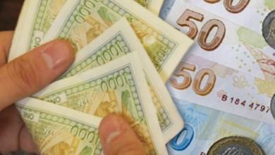 صورة تحسن ملحوظ لليرة السورية أمام الدولار والعملات الأجنبية.. وانخفاض بأسعار الذهب محليًا