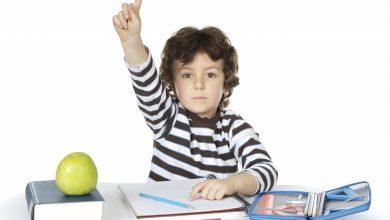 صورة هل يعاني طفلك من الخجل الزائد .. إليك بعض الطرق المساعدة على تعزيز ثقته بنفسه