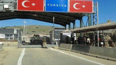 صورة الأعداد محدودة .. معبر باب الهوى يكشف عن موعد رابط التسجيل على إجازات عيد الأضحى للسوريين المقيمين في تركيا !