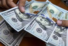 صورة حتى لا تقع في مصيدة المزوٌرين .. هذه أبرز الطرق للتمييز بين الدولار الأصلي والمزوٌر
