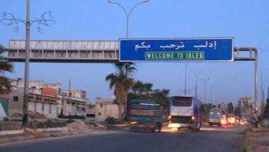 """صورة مركز """"جسور"""" للدراسات يكشف عن أسباب التصعيد الروسي في محافظة إدلب شمال غرب سوريا"""