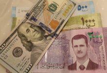 صورة الليرة السورية تستمر بالتراجع أمام العملات الأجنبية.. وارتفاع بأسعار الذهب محليًا وعالميًا