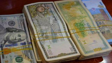 صورة الليرة السورية تنخفض من جديد أمام العملات الأجنبية.. وهذه أسعار الذهب محليًا وعالميًا