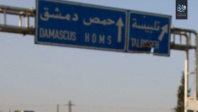 صورة حمص على موعد مع سيناريو درعا .. مفاوضات وتلويح بعملية عسكرية وهذه التفاصيل !