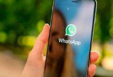 """صورة ملايين الأشخاص لن يتمكنوا من استخدام الواتس أب.. تعرف على الأجهزة التي سيتوقف التشغيل عليها برنامج """"واتس أب"""""""