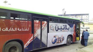 صورة حكومة نظام الأسد تحدد تسعيرة النقل الداخلي من دمشق إلى المدن الأخرى عقب غضب شعبي من استغلال أصحاب الباصات للراكب !