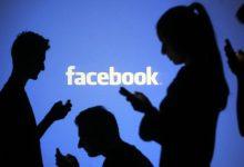 """صورة الكشف عن أسباب عطل """"فيسبوك"""" الذي خسر ملايين الدولارات خلال ساعات قليلة وتويتر يستغل الواقعة لرفد ملايين المستخدمين !"""